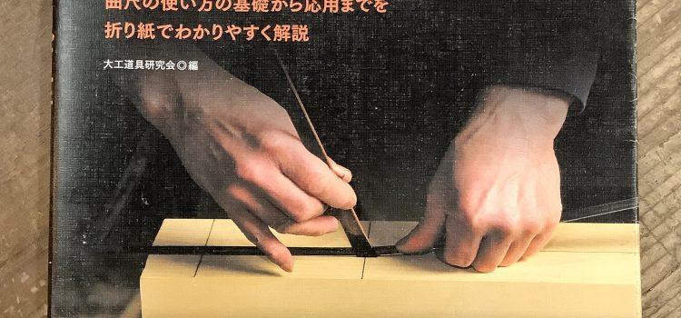 Recommended books:kiku-jutsu