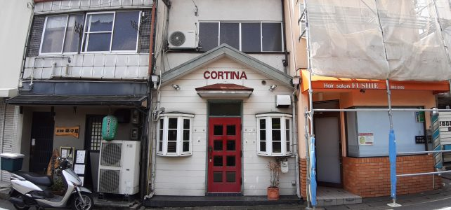 Cortina Reform Project